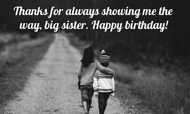 Happy Birthday Childhood Wishes for Sister