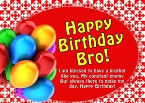 happy birthday brother balloons images, wallpapers