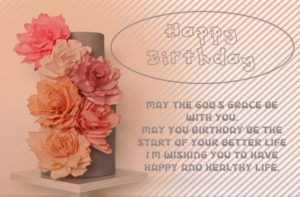 happy birthday brother flowers images, photo with quotes