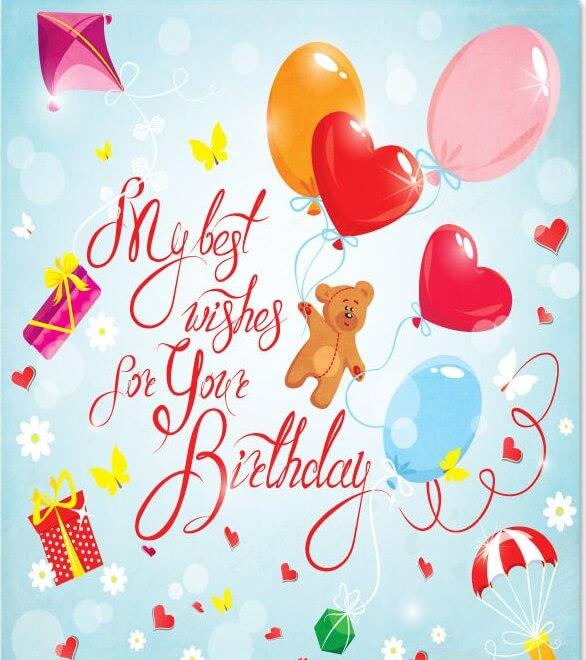 Happy Birthday Teddy Wishes for Girlfriend