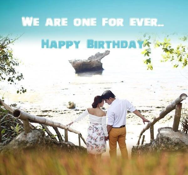 Happy Birthday Wallpaper Wishes for Husband