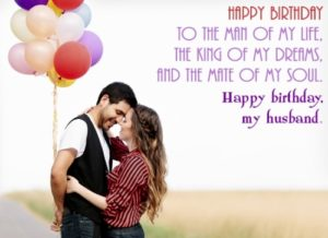 happy birthday husband couple love image with balloon