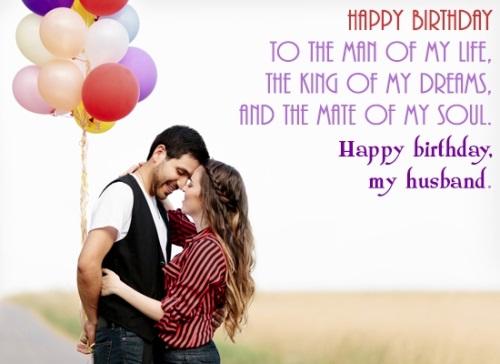 Happy Birthday Husband Balloons