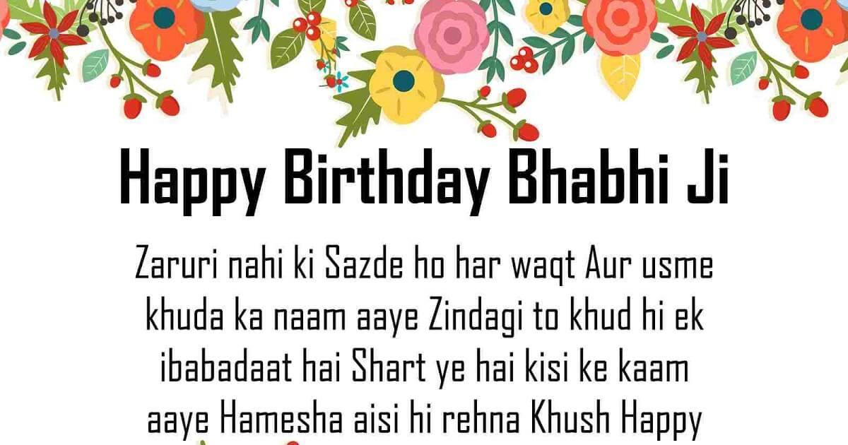 Happy Birthday Bhabhi Shayari