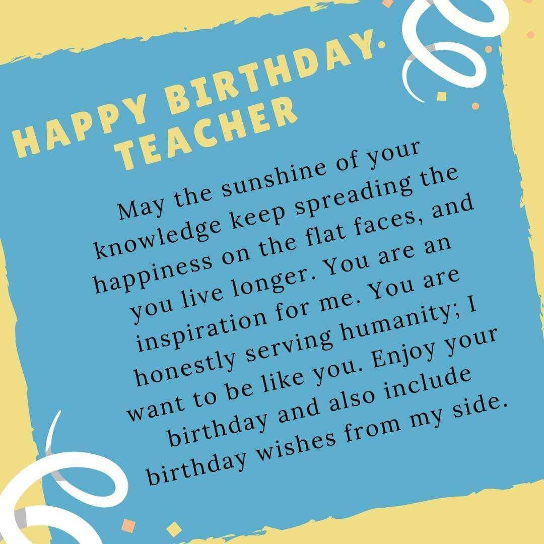 Happy Birthday Greeting Card for Teacher
