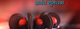Happy Birthday Wish Marathi Status