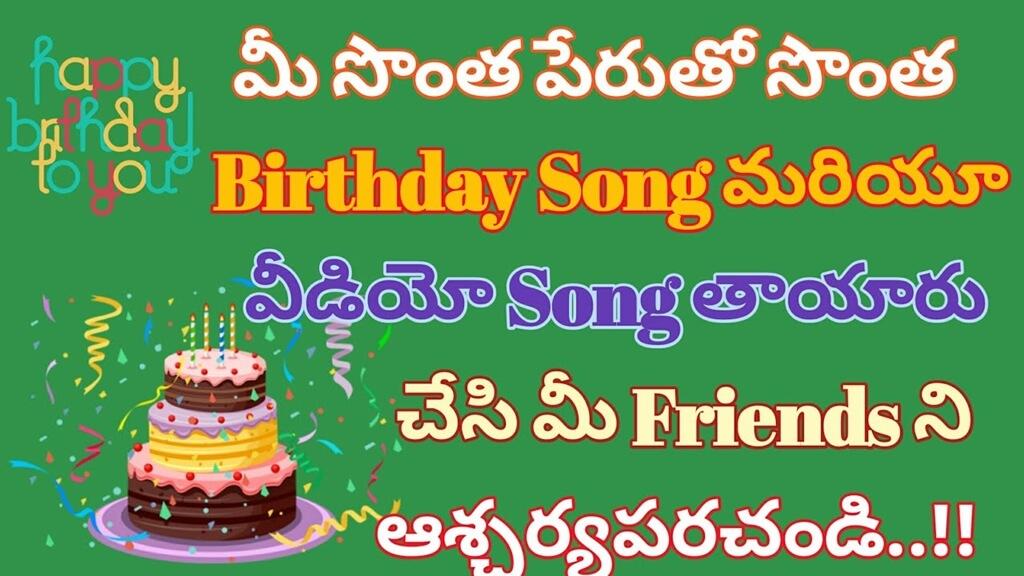 Happy Birthday Wishes In Telugu Flowers