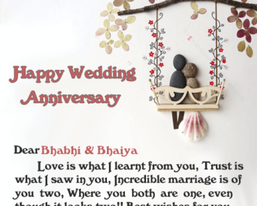 Happy Anniversary Wishes for Bhaiya & Bhabhi