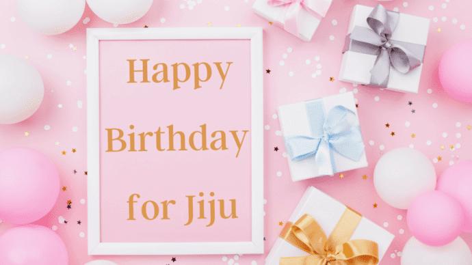 Happy Birthday Jiju Greeting Card
