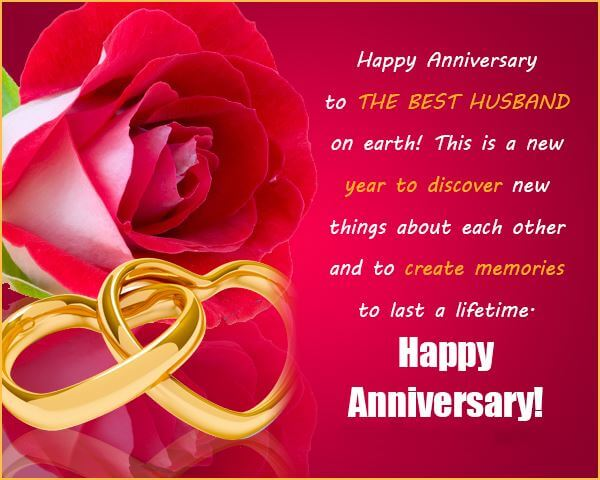 Happy Anniversary Wishes for Husband Heart