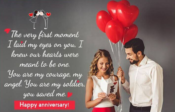 Happy Anniversary Wishes for Wife Balloons
