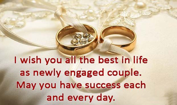 Happy Engagement Wishes Greetings